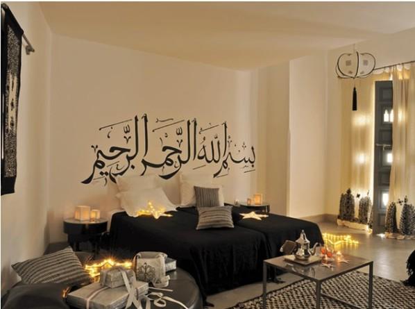 chambre decoration orientale - visuel #7