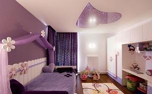 idee deco chambre bebe mauve - visuel #4
