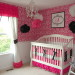decor chambre bebe fille