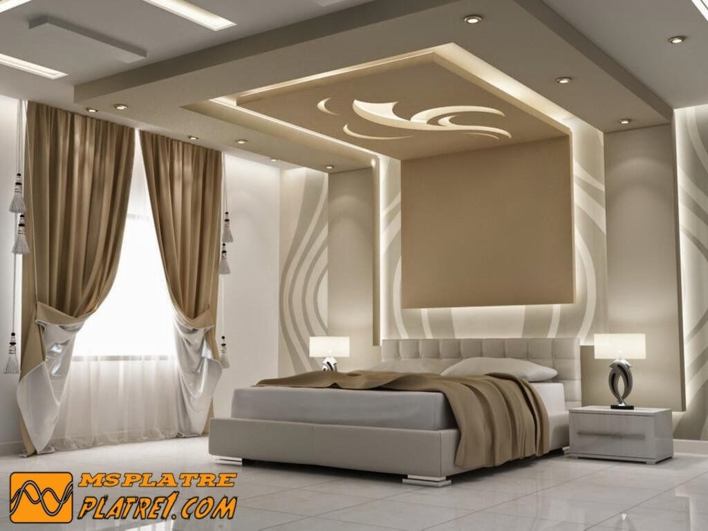 decoration chambre a coucher 2016 - visuel #1