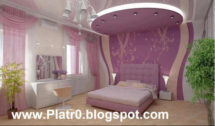 Decoration De Faux Plafond En Platre En Tunisie. Excellent ...