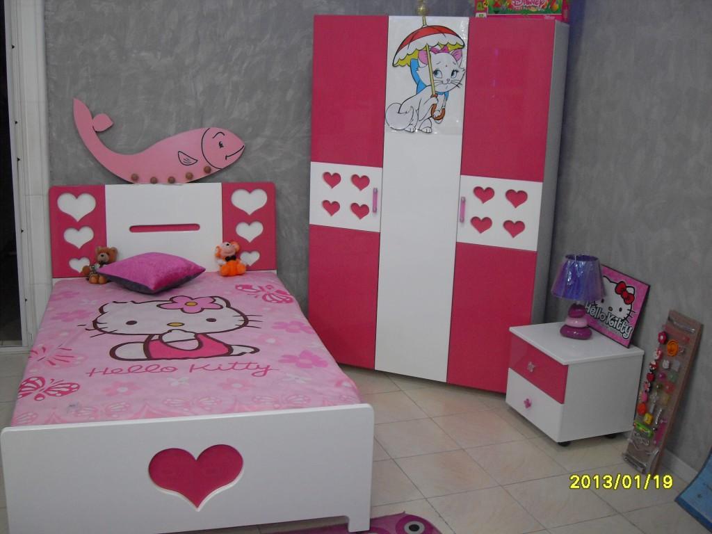 Bureau pour fille tunisie visuel